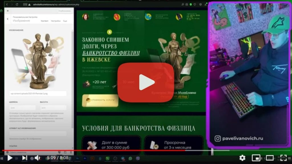 kurs-po-sozdaniy-saitov